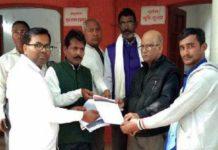 जौनपुर : जनसमस्याओं को लेकर अपना दल ने मुख्यमंत्री को भेजा ज्ञापन
