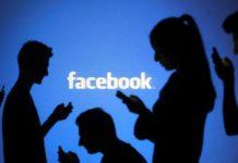 Facebook पर अब कमा सकते हैं पैसे, जानिए कैसे