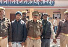 जौनपुर : कैशियर गोली कांड का खुलासा, दो बदमाश गिरफ्तार भेजे गए जेल