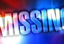 जौनपुर : लापता युवक का पता नहीं, परिजन परेशान