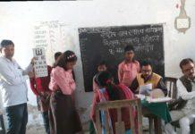 जौनपुर : सवा सौ बच्चों का हुआ निःशुल्क स्वास्थ्य परीक्षण