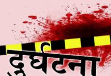 जौनपुर : परीक्षा देकर लौट रही छात्रा बाइक की चपेट में आने से घायल