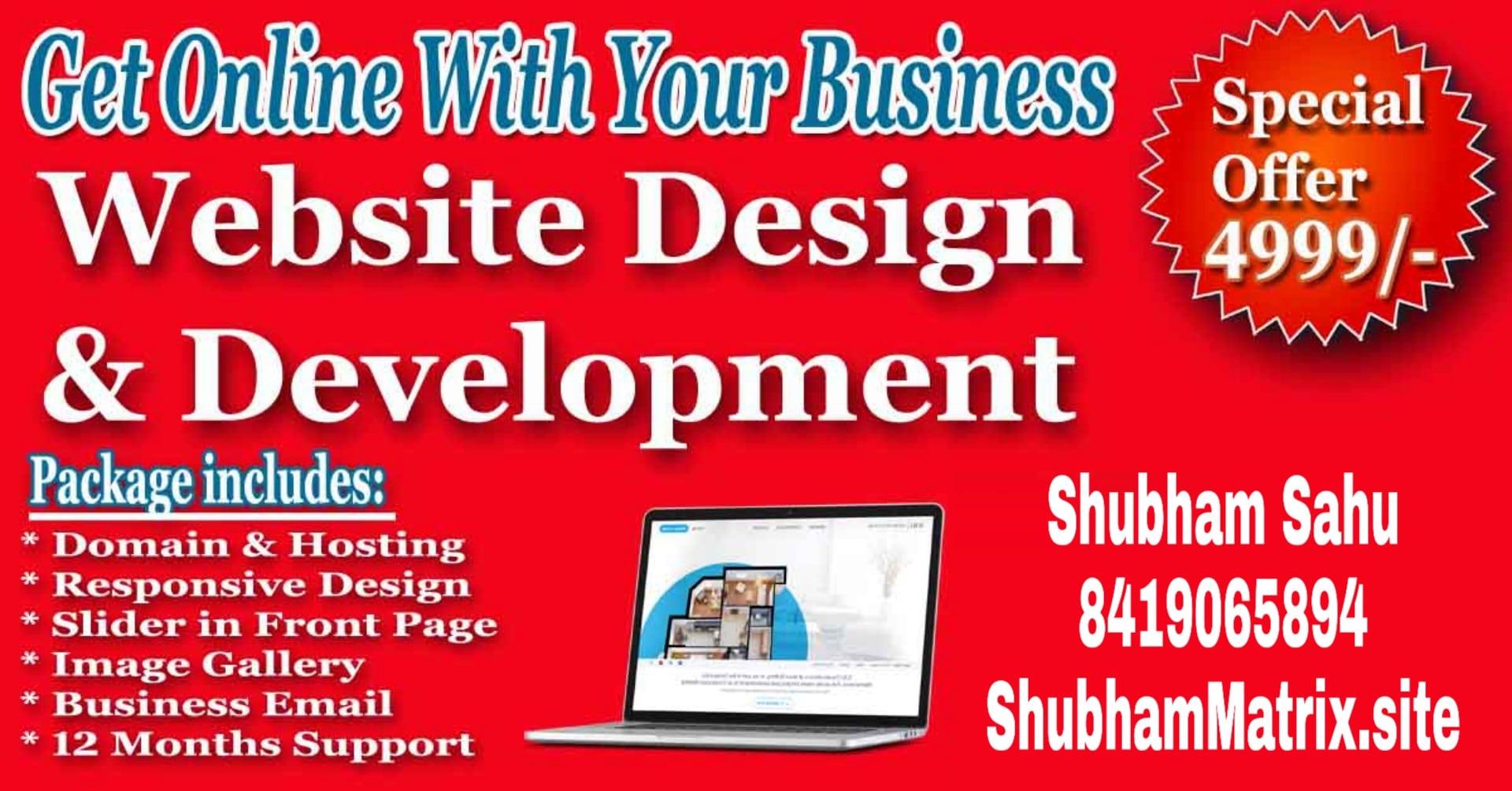 shubham matrix