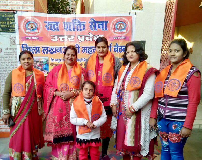 शिव भोला मंदिर में महाशिवरात्रि पूजन की तैयारी की महत्वपूर्ण बैठक सम्पन्न