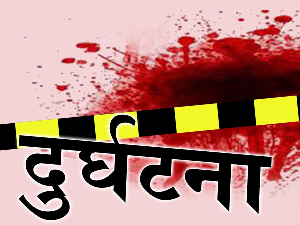 चंदन अग्रहरि शाहगंज, जौनपुर। स्थानीय कोतवाली क्षेत्र के अंतर्गत सड़क दुर्घटना में बाइकों की भिड़ंत में घायल व्यक्ति की इलाज के दौरान ट्रामा सेंटर में मौत हो गई। मालूम हो कि खुटहन थाना क्षेत्र के बनुवाडीह निवासी 45 वर्षीय शिवाकांत दूबे बुधवार को तहसील से घर जा रहे थे कि रास्ते मंे पटखौली पूरे आजम गांव के समीप बुलेट सवार युवक ने बाइक में टक्कर मार दिया। इसमें शिवाकांत गंभीर रूप से घायल हो गये थे। मौके पर मौजूद लोगों ने उपचार हेतु राजकीय चिकित्सालय में भर्ती कराया था। वहीं सूचना पर मौके पर पहुंचे परिजनों ने उपचार हेतु वाराणसी ट्रामा सेंटर ले गये जहां उपचार के दौरान देर शाम घायल की मौत हो गई। मौत की सूचना मिलते ही परिजनों में कोहराम मच गया।