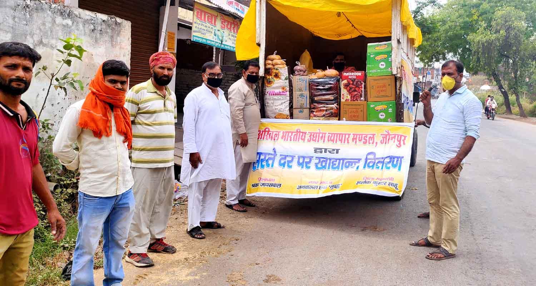 जिलाध्यक्ष ने कहा कि लोगों के दरवाजे तक पहुंच रहा वाहन, 26वें दिन जारी रहा सेवा कार्य जौनपुर। महामारी को  लेकर लागू लॉक डाडन के चलते लोगों के घर तक सस्ते दर पर खाद्यान्न पहुंचाने के उद्देश्य से उतरे अखिल भारतीय उद्योग व्यापार मण्डल का सेवा कार्य मंगलवार को लगातार 26वें दिन भी जारी रहा। इस आशय की जानकारी जिलाध्यक्ष श्रवण जासयवाल ने प्रेस विज्ञप्ति के माध्यम से दी है। उन्होंने बताया कि जिलाधिकारी दिनेश सिंह के आह्वान पर व्यापार मण्डल द्वारा लोगों के दरवाजे तक सस्ते दर पर खाद्यान्न वितरण वाहन निरन्तर पहुंच रहा है। नगर के तमाम गली-मोहल्लों में पहुंच रहे वाहन से लोग जिला प्रशासन द्वारा निर्धारित दर से भी कम मूल्य पर गल्ला, किराना, आलू, प्याज सहित तमाम खाद्य पदार्थ प्राप्त कर रहे हैं। श्री जायसवाल ने बताया कि नगर के निम्न मध्यम वर्गीय लोग इस सुविधा का लगातार लाभ उठा रहे हैं। साथ ही व्यापार मण्डल के इस नेक कार्य की सराहना भी कर रहे हैं। लोगों का कहना है कि बाजार एवं जिला प्रशासन द्वारा निर्धारित दर से भी कम मूल्य पर उद्योग व्यापार मण्डल द्वारा घरेलू सामान उपलब्ध हो रहे हैं। जिलाध्यक्ष ने बताया कि इस कार्य में उनके अलावा नगर अध्यक्ष अनवारूल हक, जिला महामंत्री अशोक साहू सहित तमाम पदाधिकारी व कार्यकर्ता अपने क्षेत्रों में लगकर वितरण कार्य करवा रहे हैं।