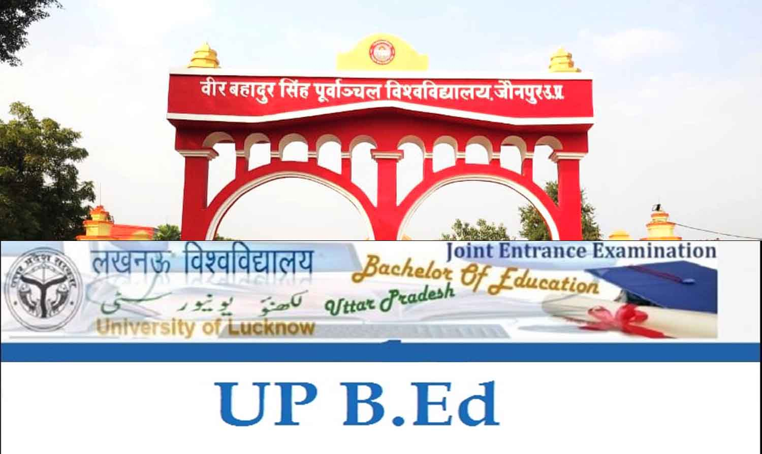 B.Ed entrance exam date postponed, know when next date will come