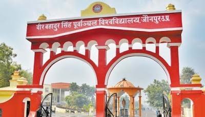 सरायख्वाजा,  जौनपुर। वीर बहादुर सिंह पूर्वांचल विश्वविद्यालय की स्थगित मुख्य परीक्षाएं 27 मई से तीन पालियों में कराने पर प्रस्तावित किया गया है। जबकि परीक्षा कार्यक्रम 17 मई के बाद घोषित किया जाएगा। पेपर व कॉपी एक पाली में उपलब्ध कराने की रूपरेखा तैयार की जायेगी। कुलपति प्रो राजाराम यादव ने एक औपचारिक बैठक में परीक्षा और मूल्यांकन को लेकर निर्णय लिया। विगत दिनों हुई परीक्षा संचालन समिति बैठक में परीक्षा व मूल्यांकन को लेकर यह तय हुआ कि 18 मार्च से स्थगित यूजी पीजी की शेष परीक्षाएं 15 मई से शुरू कराए जाएंगी। जिस पर कुलपति ने वैश्विक महामारी व लाकडाऊन नियमों का हवाला दिया कि 15 मई से स्थगित यूजी पीजी की परीक्षाएं कराना उचित नहीं होगा। इस लिए इस तिथि को बढाते हुए 27 मई से परीक्षाए कराने के लिए फिलहाल प्रस्तावित किया जाता है। हालात ठीक रहे तो परीक्षाए 27 मई से शुरू कराई जायेगी और शासन से कोई दिशा निर्देश प्राप्त होता है तो टाली भी जा सकती है। उन्होंने परीक्षा संचालन समिति के तय किए गए रूपरेखा पर परीक्षा कराने की सहमति जताई। परीक्षा तीन पालियों में कराने का निर्णय लिया गया था। जिसमें प्रथम पाली में 7 से 10 और द्वितीय पाली 11 से 2 तथा तृतीय पाली 3 से 6 बजे के बीच में कराया जाएगा। परीक्षा केंद्र पूर्वत ही रहेंगे। पेपर पैटर्न 3 घंटे का रहेगा। इसके अलावा नोडल केंद्रों से तीनों पाली का तीनों पेपर सुबह पाली में उपलब्ध करा दिया जाएगा। तीनों पाली परीक्षा की उत्तर पुस्तिकाएं कालेज में रहेंगे। जो एक साथ शाम 6 बजे के बाद जमा होंगे। यह तय हुआ कि परीक्षा को लेकर भी सोशल डिस्टेंसिंग बनाया जाए। परीक्षा कार्यक्रम 17 मई के बाद जारी कर दिए जाएंगे। वही उत्तर पुस्तिकाओं का मूल्यांकन दो पालियों में कराया जाएगा। जिसमें प्रथम पाली 7 से 12 बजे व द्वितीय पाली 2 से 7 के बीच होगी। अब एक परीक्षक एक पाली में 200 तथा दितीय पाली को लेकर अधिकतम तीन सौ कॉपियों का मूल्यांकन परीक्षक कर सकेगा। प्रायोगिक /मौखिकी परीक्षाएं पर जोर जौनपुर।पीयू के परीक्षा नियंत्रक ने प्रायोगिक व मौखिक परीक्षाएं समय से सम्पन्न कराने पर जोर दिया है। यह परीक्षाएं बाह्य परीक्षक के चक्कर में अटकी रहती थी। उनसे कालेजो को राहत दी गई है। नामित बाह्य परीक्षक प्रैक्टिकल परीक्षा में नहीं आते हैं तो आंतरिक परीक्षक से परीक्षा कराने की सहूलि
