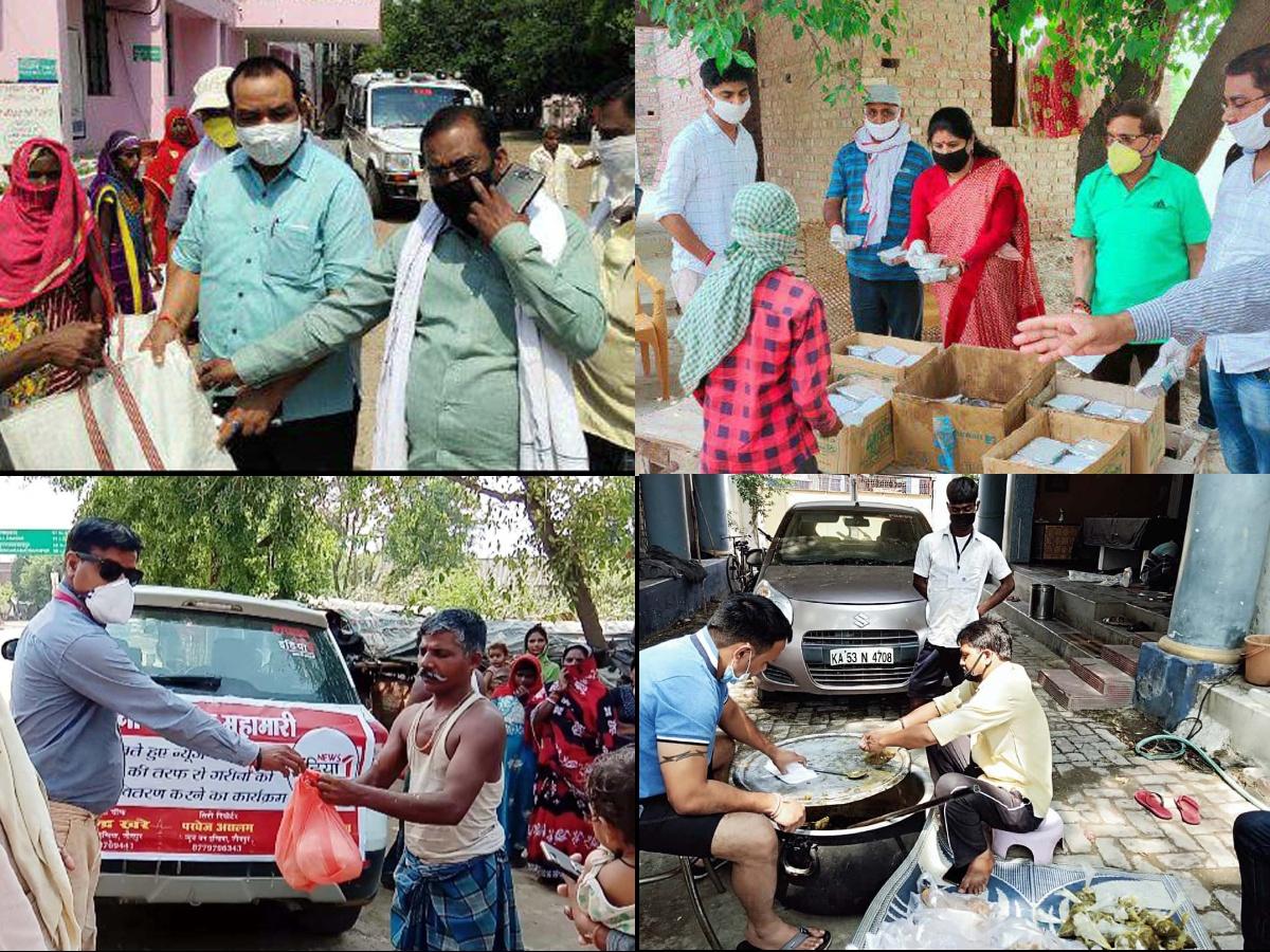 जौनपुर। जौनपुर पत्रकार संघ की तरफ से बुधवार को 16वें दिन लगातार लंच पैकेट का वितरण जरूरतमन्दों में किया गया। अध्यक्ष शशिमोहन सिंह क्षेम व भाजपा नेत्री श्रीमती किरन श्रीवास्तव के विशेष सहयोग से यह लंच पैकेट शिवापार के निकट इस्मइला गांव की राजभर बस्ती में बांटा गया। इस दौरान बताया गया कि लॉक डाउन के दौरान सभी जरूरतमंदों तक राहत सामग्री के रूप में लंच पैकेट पहुंचाने का कार्य जौनपुर पत्रकार संघ द्वारा निरंतर किया जा रहा है। इस अवसर पर तमाम पत्रकार बंधु उपस्थित रहे। नगर के ओलन्दगंज स्थित एक होटल परिसर में स्थित सेवा रसोई में बुधवार को 22वें दिन 150 लोगों का भोजन बनाया गया। समाजसेविका शीला सिन्हा के निर्देशन में पत्रकार परेश सिन्हा सहित सहयोगी प्रकाश निषाद, पारस निषाद, संजय निषाद ने सद्भावना पुल, नखास, जोगियापुर मोहल्ले के गरीबों में भोजन का पैकेट वितरित किया गया। आज के भोजन वितरण कार्य में गायत्री परिवार की चन्दन उपाध्याय ने आर्थिक सहयोग किया। महामारी से परेशान लोगों को देखते हुये हिन्दी खबर की टीम ने समाचार संकलन के दौरान सड़क के किनारों पर रह रहे जरूरतमंदों को अनाज वितरित किया। इस मौके पर पत्रकार देवेन्द्र खरे ने आश्वासन भी दिया कि आगे भी आपको खाद्यान्न की कोई दिक्कत नहीं होगी। समय-समय पर हमारी टीम आप लोगों से सम्पर्क करके खाद्यान्न देने का कार्य लगातार करेगी। हिन्दी खबर की इस पहल से तमाम समाजसेवियों ने प्रशंसा करते हुये इस सराहनीय कार्य के लिये धन्यवाद ज्ञापित किया। इस अवसर पर विजय प्रकाश मिश्रा, मनीष राय, हरिकेष शुक्ला, परवेज आलम, रियाजुल हक, अविनाश कश्यप, मनीष श्रीवास्तव सहित तमाम लोग उपस्थित रहे। मुफ्तीगंज संवाददाता के अनुसार श्रमजीवी पत्रकार संघ केराकत द्वारा सामुदायिक स्वास्थ्य केन्द्र मुफ्तीगंज में पर उपजिलाधिकारी केराकत चन्द्र प्रकाश पाठक एवं चिकित्सा अधीक्षक डा. श्रवण यादव के सानिध्य में 101 गरीबों में खाद्यान्न का वितरण किया गया। 4 किलो आटा, 3 किलो चावल, 1 किलो दाल, 1 किलो आलू, आधा किलो प्याज, 1 किलो कोहड़ा, सरसो का तेल एवं मसाला दिया गया। इस मौके पर उपजिलाधिकारी श्री पाठक ने मुफ्तीगंज के पत्रकारों द्वारा इस सेवा के लिये बधाई दिया। इस अवसर पर तहसील अध्यक्ष संजय दुबे, महामंत्री रत्नेश तिवारी, राजेन्द्र विश्वकर्मा, रामनाथ यादव, विपिन तिवारी, मिथिलेश साहू, जगदीश