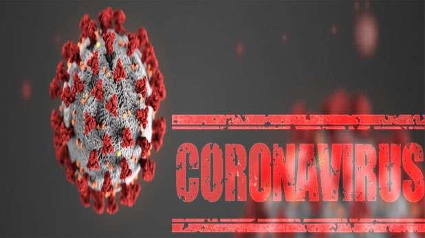 जौनपुर। कोरोना वायरस महामारी पूरी तरह से पांव पसार रही है। वहीं कोरोनावायरस को लेकर जिले में एक बड़ी खबर सामने आ रही है। सूत्रों की माने तो जिले में पनवेल मुंबई से आए नौ लोगों में से तीन में कोरोना पॉजिटिव पाया गया है। जिससे जिला प्रशासन में हड़कम्प मच गया है। बताते चले कि पनवेल मुंबई से नौ लोग जौनपुर आये थे। जिनका सेम्पल जांच के लिए भेज गया था। रिपोर्ट के अनुसार उक्त 9 लोगों में 3 लोग कोरोना संक्रमित पायें गए हें। दो दिन पूर्व उक्त लोगों को प्राथमिक विद्यालय में कोरेंटाइन किया गया था। पूरी खबर कुछ समय बाद...