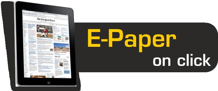 Jaunpur daily News paper tejas today | E- epaper
