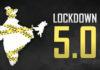 नई दिल्ली। देश में लॉकडाउन 5.0 को लागू हो गया है अब ये 1 जून से 30 जून तक लागू रहेगा। शर्तों के साथ धार्मिक स्थल खुलेंगे सुबह 9 बजे से शाम 5 बजे तक कफ्यू जारी रहेगा। इसको लेकर सरकार ने गाइडलाइंस जारी किए है, लॉकडाउन-5 को अनलॉक-1 का नाम दिया गया है। आपको बता दें कि कोरोना वायरस के संक्रमण को रोकने के लिए देश में लागू लॉकडाउन का चौथा चरण का कल 31 मई को आखिरी दिन है चौथा लॉकडाउन 18 मई से 31 मई तक के लिए लगाया गया था। इससे पहले 25 मार्च से 14 अप्रैल, 15 अप्रैल से 3 मई और 4 मई से 17 मई तक के लिए लॉकडाउन का एलान किया गया था। गृह मंत्री ने पीएम मोदी से की थी मुलाकात गौरतलब है कि लॉकडाउन-5 के एलान से पहले आज केंद्रीय गृह मंत्री अमित शाह ने प्रधानमंत्री नरेंद्र मोदी से मुलाकात की थी। सूत्रों के मुताबिक, इस मुलाकात में लॉकडाउन समेत कई अहम मुद्दों पर चर्चा हुई थी, प्रधानमंत्री और गृह मंत्री के बीच आज फिर से करीब एक घंटे तक मुलाकात चली इससे पहले कल शुक्रवार को भी दोनों नेताओं के बीच करीब दो घंटे तक बैठक हुई थी। जानिए मुख्य बातें लॉकडाउन खत्म होगा, अनलॉक-1 शुरू होगा। लॉकडाउन सिर्फ कंटेनमेंट जोन में 30 जून तक लागू होगा। कंटेनमेंट जोन में सिर्फ जरूरी सेवाओं के लिए अनुमति होगी. फेज -1 में 8 जून से धार्मिक स्थान, शॉपिंग मॉल, रेस्तरां खुलेंगे, इसके लिए एसओपी स्वास्थ्य मंत्रालय जारी करेगा। 30 जून तक नाइट कर्फ्यू जारी रहेगा। फेज -2 में स्कूल-कॉलेज खोलने को लेकर जुलाई में फैसला होगा। सामाजिक आयोजनों पर पाबंदी जारी रहेगी। फेज -3 में स्थिति की समीक्षा के बाद ही अंतरराष्ट्रीय उड़ानों, मेट्रो, सिनेमा, जिम, स्वीमिंग पुल, बार, असेंबली हॉल को खोलने का फैसला होगा। अंतर्राज्यीय परिवहन पर रोक नहीं होगी, हालांकि राज्य चाहें तो इस परिवहन को नियंत्रित कर सकता है लेकिन इसके लिए पहले से लोगों को बताना होगा। 65 साल से ज्यादा के लोग, गर्भवती महिलाएं, पहले से बीमारियों से ग्रसित व्यक्ति, 10 साल से छोटे बच्चों को घर में रहने की सलाह। सिर्फ जरूरी कार्य व स्वास्थ्य सुविधाओं के लिए ही बाहर निकलें। पहले की तरह मास्क लगाना और सोशल डिस्टेंसिंग का पालन करना जरूरी होगा। भीड़ लगाना मना होगा, शादियों के लिए ज्यादा से ज्यादा 50 लोग इकट्ठे हो पाएंगे। अंतिम संस्कार के लिए 20 से ज्यादा लोग इकट्ठे न हों। सार्वजनिक जगहों