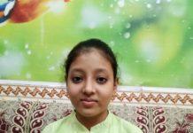 अतुल राय जलालपुर, जौनपुर। अंतहीन सफ़र (इंडलेस जर्नी) के अंतर्राष्ट्रीय ऑनलाइन कला प्रदर्शनी में जौनपुर जिले के त्रिलोचन महादेव निवासिनी बाल कलाकार विदुषी वर्मा के गायन से कार्यक्रम का आरंभ हुआ। इस प्रदर्शनी में देश-विदेश के 100 से अधिक ख्यातिलब्ध कलाकारों ने हिस्सा लिया है। कोरोना जैसी वैश्विक महामारी में दुनिया भर के कलाकारों को एक मंच पे लाने का अनूठा प्रयास किया गया है। इस चार दिवसीय अतंर्राष्ट्रीय प्रदर्शनी में 27 मई से कलाकारों ने अपनी कला-कृतियों द्वारा वैश्विक महामारी कोरोना काल के वर्तमान दौर को श्याम -श्वेत के रूप में दर्शाया है। इस प्रदर्शनी का वर्चुअल उद्घाटन मुख्यमंत्री बिहार नितीश कुमार के पूर्व मुख्य सचिव व सलाहकार अंजनी कुमार सिंह ने अपने संबोधन से किया। इसके पूर्व बाल कलाकार विदुषी वर्मा ने सरस्वती वंदना व सत्यम, शिवम्, सुंदरम गीत प्रस्तुत कर कार्यक्रम का बेहतरीन आगाज किया। इस कार्यक्रम के संयोजक व रुपरेखा को जाने-माने मूर्तिकार राजेश कुमार, अनिल शर्मा, स्नेहलता व मानती शर्मा द्वारा तैयार किया गया है।