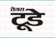 चंदन अग्रहरि शाहगंज, जौनपुर। क्षेत्र के दो अलग-अलग स्थानों पर हुई सड़क दुर्घटना में दो लोग घायल हो गए। घायलों को उपचार के लिए पुरुष चिकित्सालय लाया गया। नगर के अयोध्या मार्ग बुधवार को परिवार के सदस्य के साथ बाइक पर सवार होकर जा रही सलमा 55 निवासी सरायमीर आजमगढ़ असंतुलित होकर बाइक से गिर पड़ी जिससे वह गंभीर रूप से घायल हो गई। दुसरी घटना सरपतहां थाना क्षेत्र के बरऊद गांव के समीप बुधवार की सुबह नीलगाय की चपेट में आने से सरपतहां थाने पर तैनात बाइक सवार सिपाही अमरजीत यादव 26 गंभीर रूप से घायल हो गए। दोनों घायलों को उपचार के लिए पुरुष चिकित्सालय लाया गया। जहां अमरजीत की हालत गंभीर देखते हुए चिकित्सकों ने उसे जिला अस्पताल रेफर कर दिया।