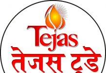 पिछला साल बीत गया है टेंशन बड़ी भारी थी | #TejasToday