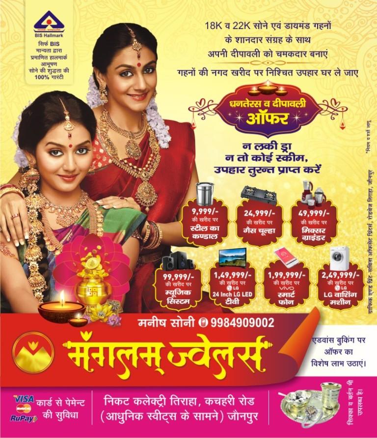 जौनपुर का नं. 1 न्यूज पोर्टल धनुष टूटते ही श्रीराम के जयकारे से गूंज उठा पण्डाल   #TEJASTODAY मुंगराबादशाहपुर, जौनपुर। स्थानीय नगर के बभनौटी मोहल्ले में चल रही श्री साधू महाराज की श्री रामलीला में मिथिला नरेश राजा जनक के दरबार में सीता स्वयंवर के दौरान प्रभु श्रीराम द्वारा भगवान शिव जी के धनुष के टूटते ही समूचा पंडाल श्रीराम के जयघोष से गूँज उठा। बताते हैं कि पूर्वांचल के ख्यातिलब्ध संगीतकार यज्ञ नारायण साधू महाराज द्वारा इस रामलीला का शुभारम्भ वर्ष 1956 में किया गया था। तब से लेकर वर्तमान समय तक लगातार इस रामलीला का मन्चन होता चला आ रहा है। साधू महाराज के निधन के पश्चात यह परम्परा उनके परिवार के भागवत प्रसाद त्रिपाठी द्वारा संभाली गयी जो निर्बाध रूप से वर्तमान समय तक जारी है। यह रामलीला शारदीय नवरात्रि के प्रथम दिन से प्रारम्भ होकर पंचमी तिथि को धनुष यज्ञ महोत्सव के साथ धूमधाम से सम्पन्न होती है। उक्त रामलीला को सम्पन्न कराने में रवीन्द्र प्रसाद त्रिपाठी, सर्वेश त्रिपाठी आदि ने सहयोग किया।