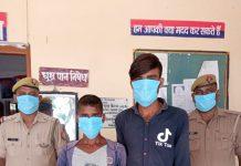 दुराचार के दोनों आरोपियों को पुलिस गिरफ्तार कर भेजा जेल | #TEJASTODAY जौनपुर का नं. 1 न्यूज पोर्टल सिकरारा, जौनपुर। किशोरी के साथ जबरन गैंगरेप करने वाले दोनों आरोपितों को पुलिस पकड़ने में कामयाब हो गई। पकड़े गए आरोपितों को पुलिस मेडिकल जांच कराने के पश्चात जेल भेज दिया। प्राप्त जानकारी के अनुसार क्षेत्र के एक गांव की किशोरी को बीते गुरुवार को बाजार से दवा लेकर लौटते समय नहर पुलिया के पास से खींच कर दो लोग बगल के धान के खेत में ले जाकर जबरन दुष्कर्म किये। पीड़िता के परिजनों की तहरीर पर पुलिस दो लोगों के विरुद्ध नामजद मुकदमा दर्ज कर आरोपितों की तलाश में दबिश डाल रही थी कि रविवार रात 8 बजे थानाध्यक्ष अंगद प्रसाद तिवारी मुखबिर की सूचना पर थाना क्षेत्र के अरुआवां बाजार से गिरफ्तार कर लिए। गिरफ्तार किए गए दोनों आरोपित मनीष गौड़ व चंदन सिंह निवासी निजामुद्दीनपुर के बताए गए है। पुलिस पकड़े गए दोनों आरोपितों का मेडिकल कराने के पश्चात जेल भेज दिया।