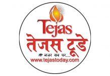 प्रबन्धक मंगला प्रसाद नहीं रहे, माध्यमिक शिक्षक संघ ने जताया शोक | #TEJASTODAY जौनपुर का नं. न्यूज पोर्टल चंदवक, जौनपुर। डा. राम उग्रह सिंह स्मारक इन्टर कालेज पोखरा डोभी के सन् 2011 से लगातार प्रबन्धक रहे मंगला प्रसाद सिंह का उपचार के दौरान निधन हो गया। परिजनों के अनुसार श्री सिंह को बीते 18 अक्तूबर को बीएचयू में भर्ती किया गया था जहाँ 19 अक्तूबर की रात्रि को उनका निधन हो गया। उनका अंतिम संस्कार जौहरगंज औड़िहार पर 20 अक्टूबर को हुआ जहां मुखाग्नि उनके बडे़ पुत्र ने दिया। ग्राम कछवन के मूल निवासी देश के आजादी की लड़ाई में शामिल स्वतंत्रता संग्राम सेनानी स्व. गौरीशंकर सिंह के 4 पुत्रों में दूसरे नंबर के पुत्र थे। श्री सिंह अपने पीछे पत्नी, दो पुत्र एवं एक पुत्री को छोड़ गये हैं। उनके आकस्मिक निधन से पूरे क्षेत्र में शोक की लहर दौड़ गयी। सरल स्वभाव व मृदुभाषी श्री सिंह की अंतिम यात्रा में विद्यालय परिवार व डोभी के सैकडा़ें लोग शामिल रहे। वहीं विद्यालय परिसर में शोकसभा करके उन्हें भावपूर्ण श्रद्धाजंलि दी गयी। उत्तर प्रदेश माध्यमिक शिक्षक संघ ने उनके निधन पर शोक व्यक्त किया। श्रद्धांजलि व्यक्त करने वालों में नरसिंह बहादुर सिंह, सुधाकर सिंह, प्रमोद सिंह, राम प्रकाश सिंह, संजय सिंह, सुधीर राय आदि प्रमुख हैं।