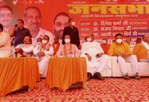 जौनपुर का नं. 1 न्यूज पोर्टल बाहुबली सीट के नाम से जानी जाती रही है मल्हनी विधानसभा: उपमुख्यमंत्री | #TEJASTODAY बक्शा, जौनपुर। प्रदेश के उपमुख्यमंत्री दिनेश शर्मा ने कहा कि प्रदेश तरक्की की राह पर है तो विपक्ष दंगा कराने पर आमादा है। उन्होंने कहा कि भाजपा का लक्ष्य सिर्फ सर्व समाज का विकास है मल्हनी की जनता भय मुक्त होकर मतदान करें। उपमुख्यमंत्री श्री यादवेश इण्टर कालेज के मैदान में भाजपा प्रत्याशी मनोज सिंह के पक्ष में चुनावी जनसभा के दौरान अपने संबोधन में कही। उन्होंने कहा कि मल्हनी का दुर्भाग्य रहा है कि यह बाहुबली सीट के नाम से जानी जाती रही है जिससे क्षेत्र का विकास नही हुआ। विकास होता भी कैसे जब पता चलता था की ठीकेदार भी किसी दल से है। मल्हनी सीट जितना जरूरी है। हमारे विधायक जहां भी है विकास हुआ है। विकास चाहिए तो विधायक आपका होना चाहिए। हम परिवर्तन करके ही क्षेत्र का विकास कर सकते है। उन्होंने कहा कि देश का वातावरण बदला है। कश्मीर में 70 साल की समस्या का निदान हुआ है। कश्मीर में आज भी आतंकी आते है परन्तु पुनः पाकिस्तान नही जा पाते है जाते है तो जहन्नुम में। आज विपक्ष रामजन्म भूमि का दिन नही पूछता। डिप्टी सीएम ने कहा कि सरकार जल्द ही तीन लाख नौकरियां देने जा रही है। कोरोना काल में प्रदेश सरकार अन्य प्रदेशों में फसे प्रवासियों को लाने का कार्य किया है। निषाद पार्टी के राष्ट्रीय अध्यक्ष संजय निषाद ने कहा कि मतदाता अब पौवा के लिए नही बल्कि पावर के लिए मतदान करेगा। उन्होंने कहा कि निषादों को जो सम्मान मोदी योगी की सरकार ने दिया है वह कोई नही दिया है। सपा सरकार ने तो गोली चलवाकर कार्यकर्ता को मारने का कार्य किया है। उन्होंने कहा कि जो कार्यकर्ता अपने नेता व पार्टी की विचारधारा से अलग होगा तो पार्टी का विनाश सुनिश्चित है। उन्होंने भाजपा निषाद गठबंधन को मत देने की बात कही। कैबिनेट मंत्री स्वामी प्रसाद मौर्य ने कहा कि मल्हनी चुनाव प्रदेश के विकास की दिशा तय करेगा। तय होगा कि मल्हनी की जनता विकास चाहती है या गुंडाराज। उन्होंने कहा कि प्रदेश की जनता सपा, बसपा व कांग्रेस की सरकार भी देखी है जनता स्वयं तुलना करें। इस दौरान मंचासीन लोगों में मंत्री उपेन्द्र तिवारी, अनिल राजभर, गिरीश चन्द यादव, सांसद बीपी सरोज, प्रवीण निषाद, सीमा द्विवेदी आदि रहे।