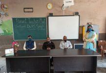 छात्रों के सर्वांगीण विकास में अभिभावक व स्कूल का योगदान विषय पर गोष्ठी | #TejasToday