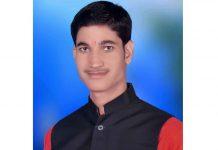 Jai Prakash Tiwari बनाये गये दीनदयाल फाउंडेशन संस्था के राष्ट्रीय प्रचारक | #TejasToday