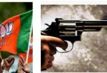 युवक ने जौनपुर के इस भाजपा नेता को मारी गोली, क्षेत्र में मचा हड़कंप | #TejasToday