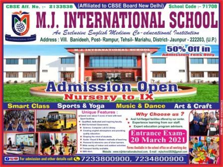 Admission Open : M.J. INTERNATIONAL SCHOOL की तरफ से आप सभी को रंगों का पर्व होली की हार्दिक बधाई एवं शुभकामनाएं   Village Banideeh, Post Rampur, Mariahu Jaunpur Mo. 7233800900, 7234800900   #TejasToday