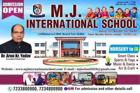 Admission Open: M.J. Wishing you all a very Happy Mahashivratri on behalf of INTERNATIONAL SCHOOL. Village Banideeh, Post Rampur, Mariahu Jaunpur Mo. 7233800900, 7234800900 | #TejasToday